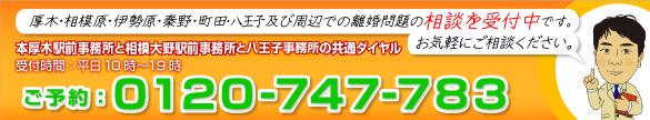 maejima_toiawase_rikon.png